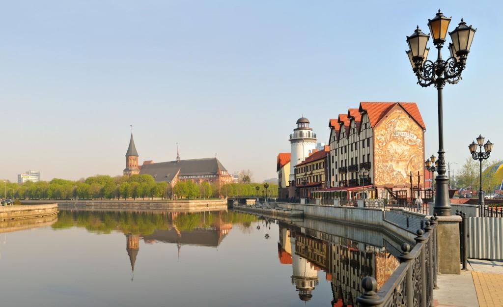Quay of Fish Village in Kaliningrad. Russia